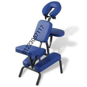 كرسي علاج طبيعي 21