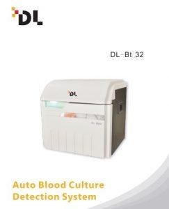 اجهزة مزارع الدم Blood farm equipment