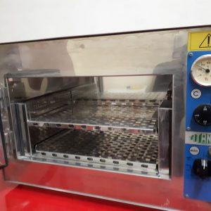 حضانه incubator