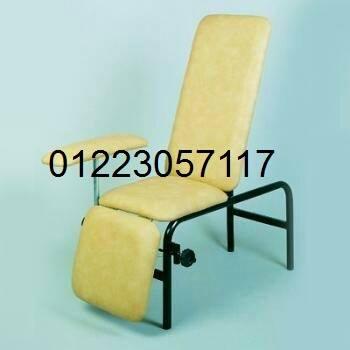 كرسي سحب عينات وتبرع بالدم 10