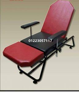كرسي سحب عينات وتبرع بالدم 20