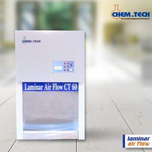 جهاز زراعة الانسجة laminar flow