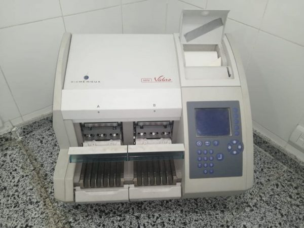 جهاز تحليل هرمون الدم hormone immunoassay