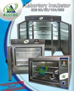 حضانة معمل  Laboratory Incubators