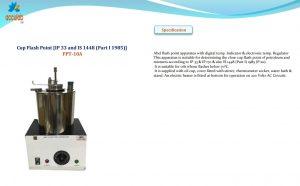 جهاز قياس نقطة الوميض cup flash point