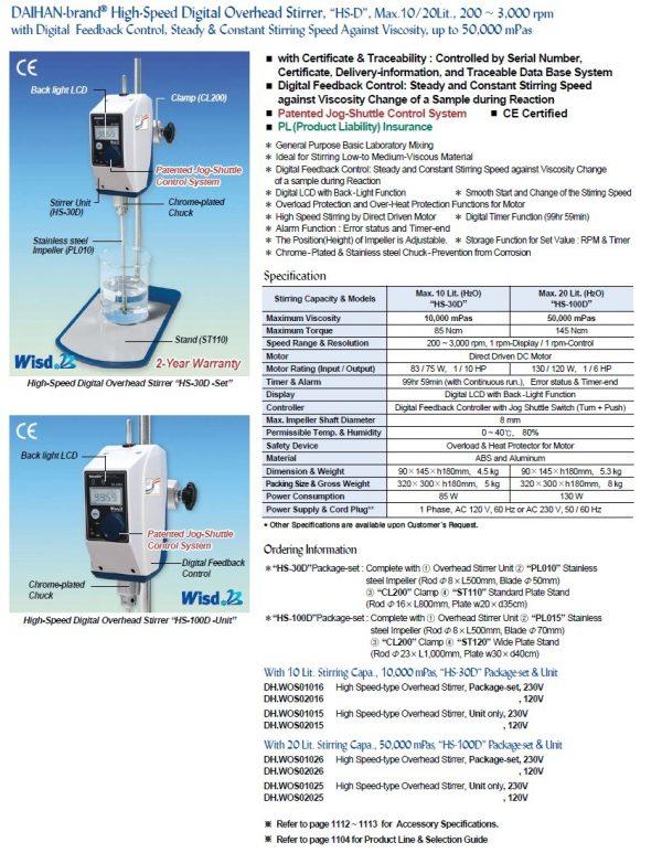 DaiHan HS-30D-Set High-Speed Digital Overhead Stirrer Package-set (3000rpm 10L)