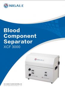 فصل بلازما BLOOD COMPONEND SEPARATOR