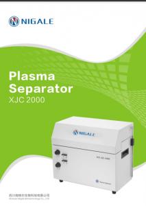 تجميع صفائح plasma separator